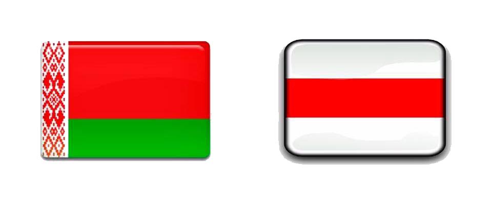 Hviderusland bliver til Belarus